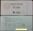 IMG_20201013_100053(1).jpg