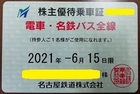 IMG_20201207_145822(1).jpg