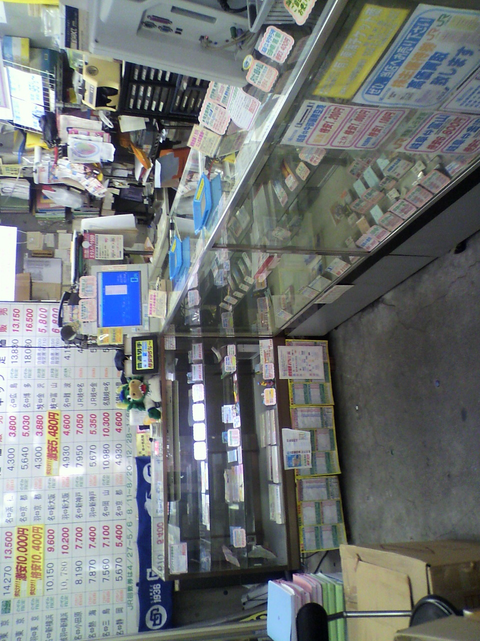 岐阜本店の店内です♪