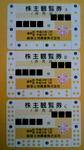 2011120111140000.jpg